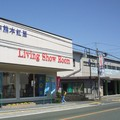 株式会社熊本紅屋